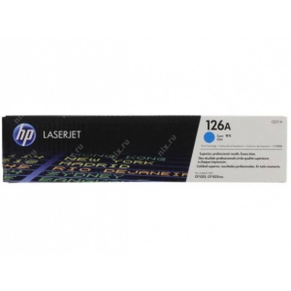 Заправка картриджа HP CE311A (голубой) для принтеров HP CP1025 / MFP 175 / M275