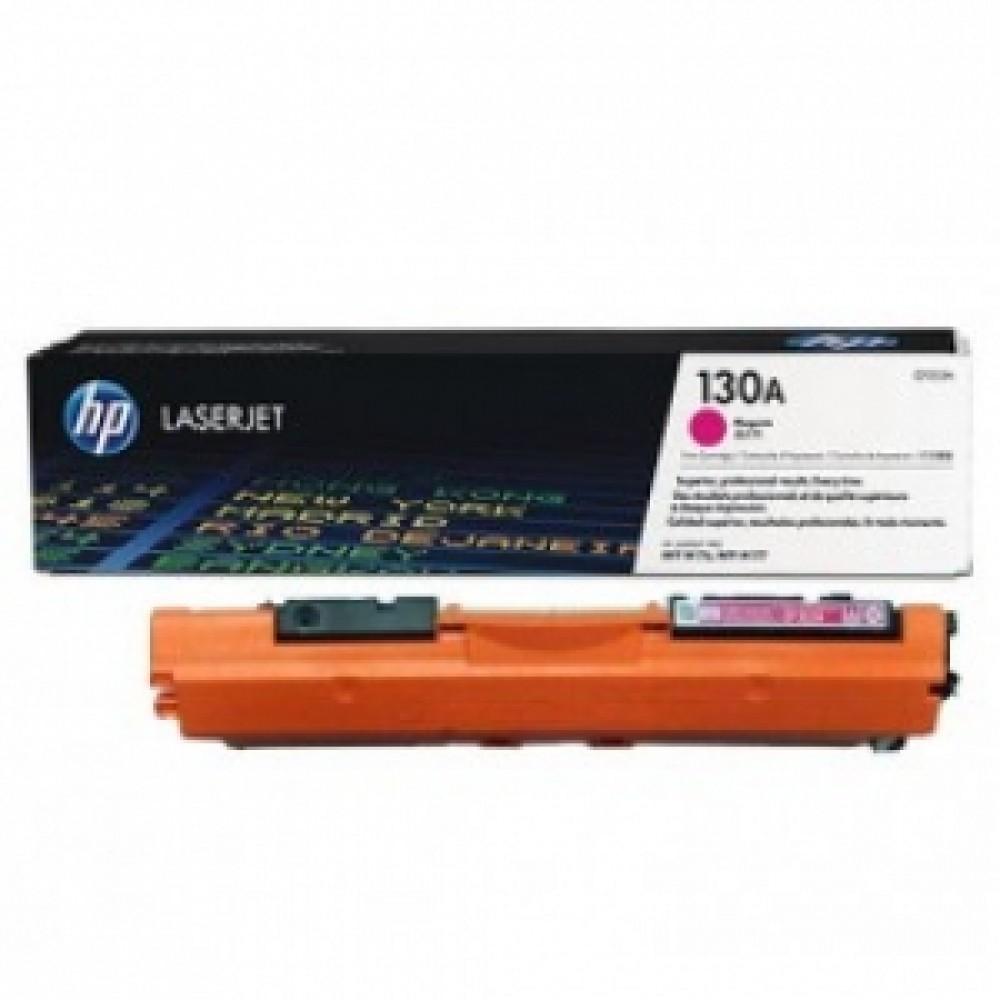 Заправка картриджа HP CF353A (пурпурный) для принтеров HP LaserJet Pro M176 / M177