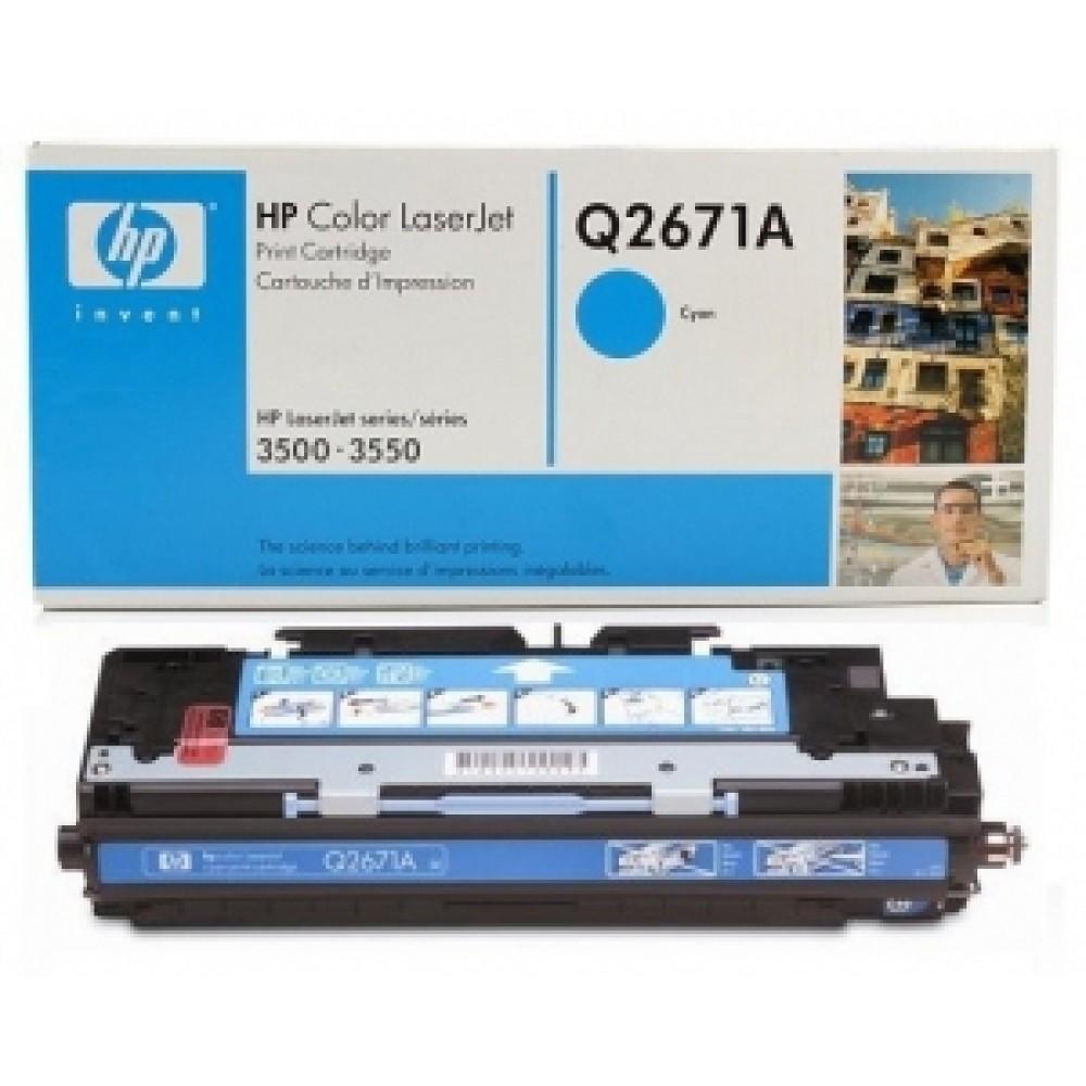 Заправка картриджа HP CLJ Q2671A (голубой) для принтера HP CLJ 3500, HP CLJ 3550