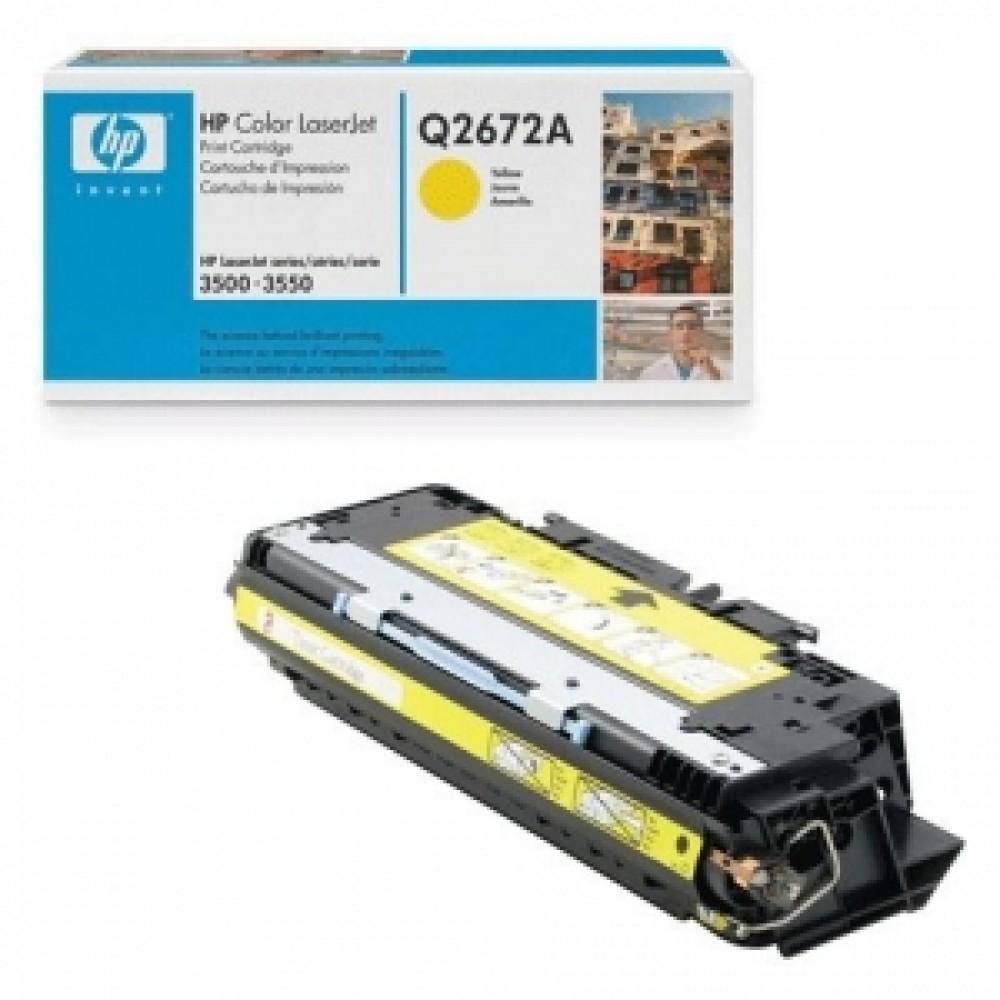Заправка картриджа HP CLJ Q2672A (желтый) для принтера HP CLJ 3500, HP CLJ 3550