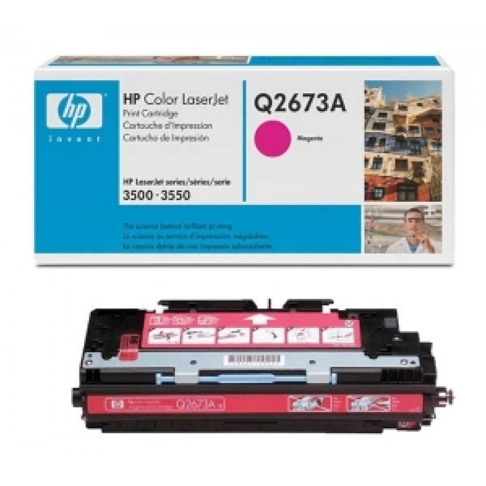 Заправка картриджа HP CLJ Q2673A (пурпурный) для принтера HP CLJ 3500, HP CLJ 3550