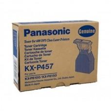 Заправка картриджа Panasonic KX-P457 для аппаратов Panasonic KX P4440, KX P6150, KX P6500
