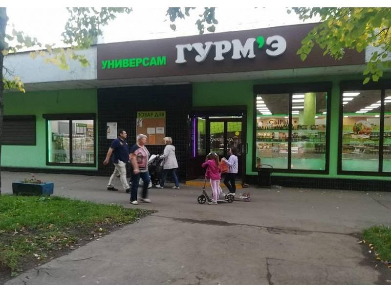 Открылся пункт приема сервисного центра ТехПро на Выхино