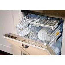 Ремонт посудомоечной машины Miele